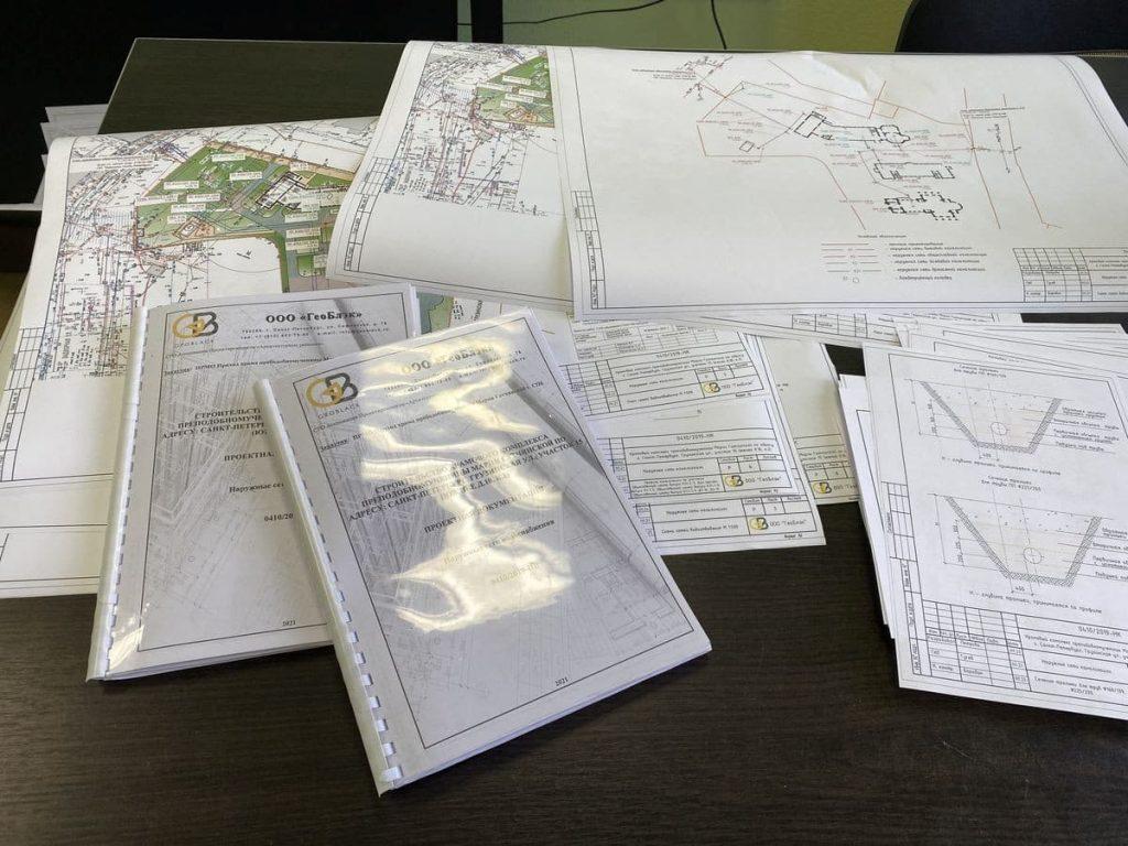 Согласование проектной документации на строительство инженерных сетей и сооружений в Санкт-Петербурге в 2021г.